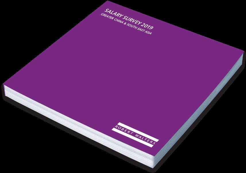 Salary Survey 2019 - download a copy